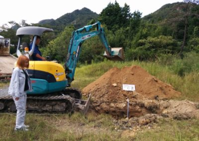 Yamaguchi, Japan: geotechnical study for solar plant